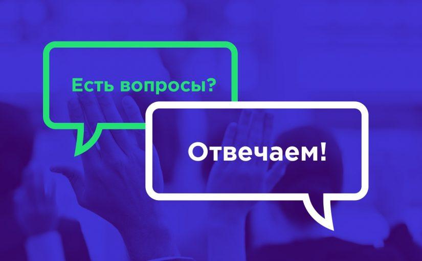 Первый открытый вебинар 2019 года